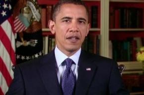Обама: Ирак свободная и независимая страна