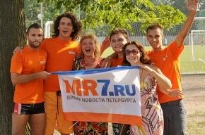 «Мой район» занял второе место в турнире по пляжному футболу