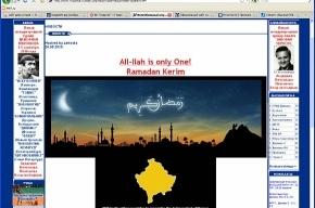 Сайт петербургского волейбольного клуба «Автомобилист» взломан албанскими хакерами?