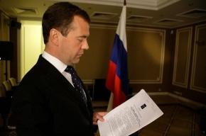 Медведев: мы не допустим необоснованного роста цен на продукты