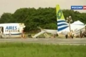 В Колумбии произошло чудо: в самолет ударила молния, но все живы