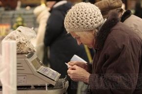 УФАС Петербурга просит горожан сообщать о завышенных ценах