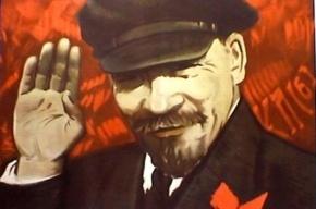 Французский губернатор-социалист поставит памятник Ленину в Монпелье
