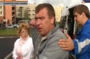 Водитель с белой горячкой обвинил в ДТП злобную женщину