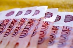 В Москве пойманы мошенники с векселями на 905 млн