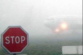 Из-за дыма пожаров аэропорт Нижнего Новгорода не принимает самолеты