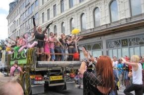 Как я попала на гей-парад