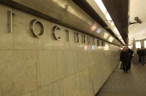 Аноним сообщил о том, что станция метро «Гостиный двор» заминирована