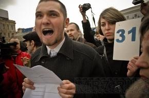 Организаторам митинга у Гостиного двора предложили митинговать в парках