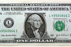Барака Обаму и индейцев собираются увековечить на долларах