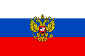 Петербург начнет отмечать День государственного флага уже в пятницу