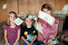 В России за год стало в 1,5 раза больше детей-миллиардеров