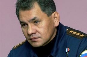 Сергей Шойгу: у МЧС нет бюджета на тушение пожаров