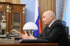 «Ъ»: Прокуратура и милиция проверяют Лужкова и Батурину