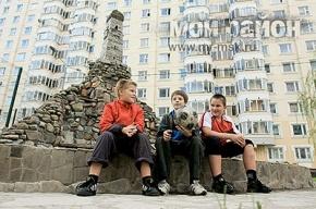 Уголок Чечни в Бутово