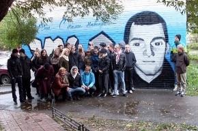 В память о друге ребята нарисовали граффити