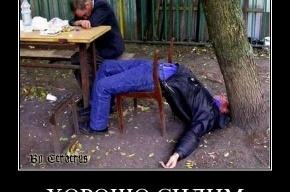 На Урале погорельцы пропивают материальную помощь