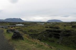 Исландия: страна, где нет погоды