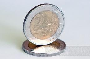 В первые 20 минут торгов евро подорожал на 25 копеек