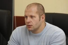 Вадим Финкельштейн: «Емельяненко может выйти на ринг в Новогоднюю ночь»
