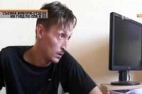 В Петербурге задержан грабитель, нападавший на женщин