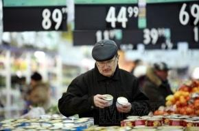 За ростом цен на продукты питания будет следить прокуратура Петербурга