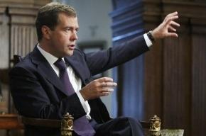 Король Испании предложил Медведеву обмениваться опытом между МЧС стран