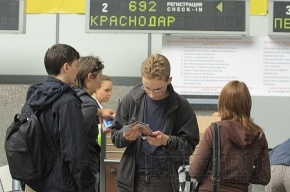 Турфирмы опять «кидают» петербуржцев