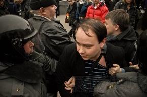 Петербургские оппозиционеры сегодня будут пикетировать ИВС