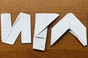 Школьные оригами