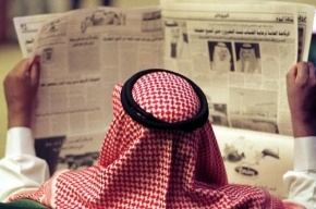 В Саудовской Аравии нужно будет регистрировать блоги и форумы