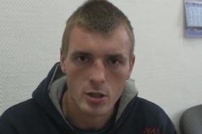 В Петербурге за поножовщину арестован футбольный фанат