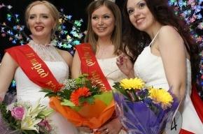 В Петербурге выберут самую красивую жену