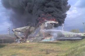 В Уфе горел нефтеперерабатывающий завод