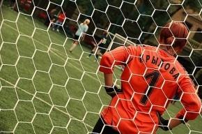 Девушек и футбол можно будет смотреть в интернете