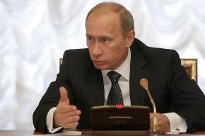 Путин устроился на работу в банк