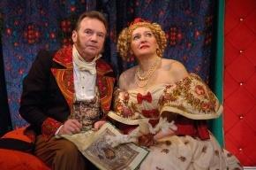 Театр «Комедианты» начинает сезон с юбилея
