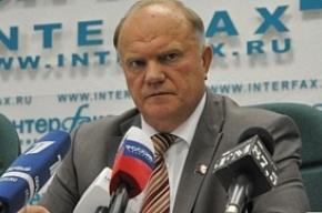 Геннадий Зюганов: «Без полиции и президента»