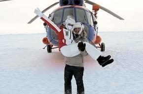 В ЗАГСе не признают полярных браков