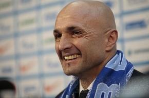 Лучано Спаллетти отдаст в казну российского футбола 10 тысяч рублей