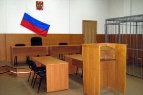 В Петербурге эвакуировали суд из-за звонка о минировании