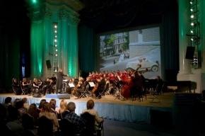 Российский оркестр синематографа отмечает День рождения
