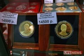 Из киоска в Госдуме изъяты медали с портретами российских правителей
