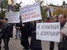 ДПНИ: «Будем проводить акции, пока на них не выйдут десятки тысяч человек»: Фоторепортаж