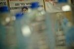 Идет седьмой день голодовки обманутых дольщиков дома по проспекту Пятилеток, 13: Фоторепортаж