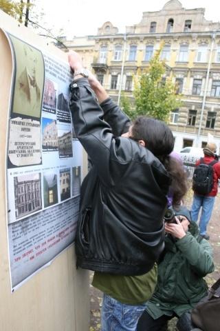 В Петербурге прошел пикет в защиту дома Юргенса: Фото