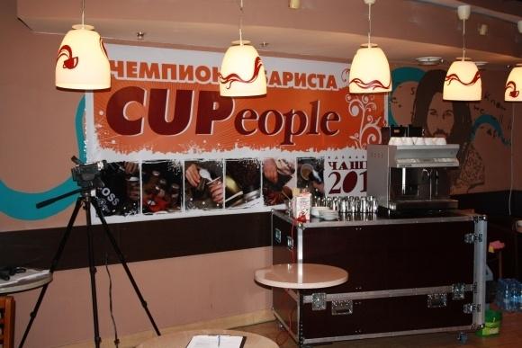 В Петербурге прошел чемпионат по приготовлению кофе: Фото