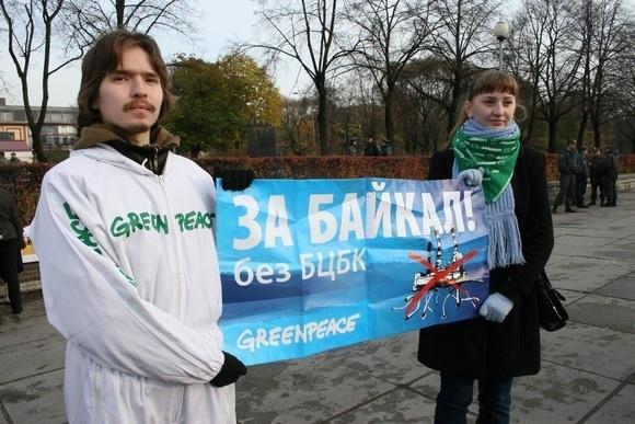 Как в Петербурге природу защищали (фоторепортаж): Фото