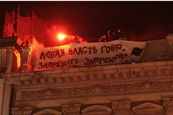 Митинг у Гостинки: как это было (фоторепортаж): Фото