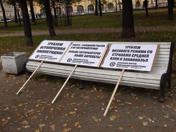 ДПНИ: «Будем проводить акции, пока на них не выйдут десятки тысяч человек»: Фото